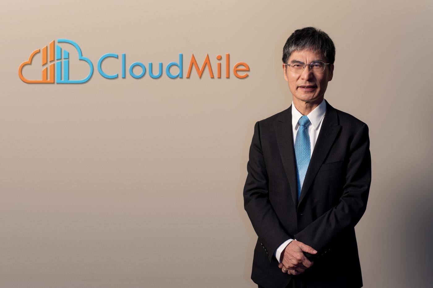 CloudMile 萬里雲獲全台第一家 Google Cloud MSP 託管認證 攜手陳良基助企業導入全方位雲戰略