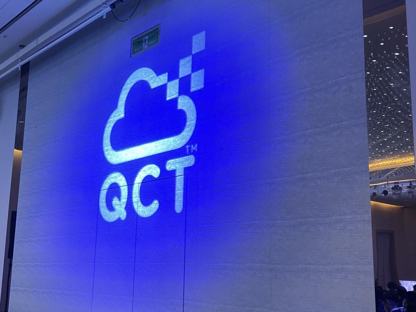 第一座5G車燈工廠落地,用AI取代人工檢查!雲達楊麒令:2021年企業專網滲透率將大增