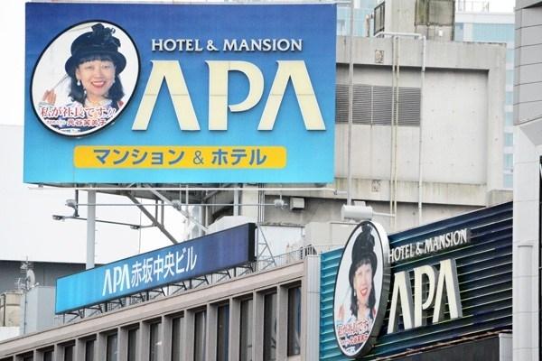 招牌、礦泉水都印自己的照片!揭秘日本APA Hotel女社長,連疫情都不怕的霸氣經營心法