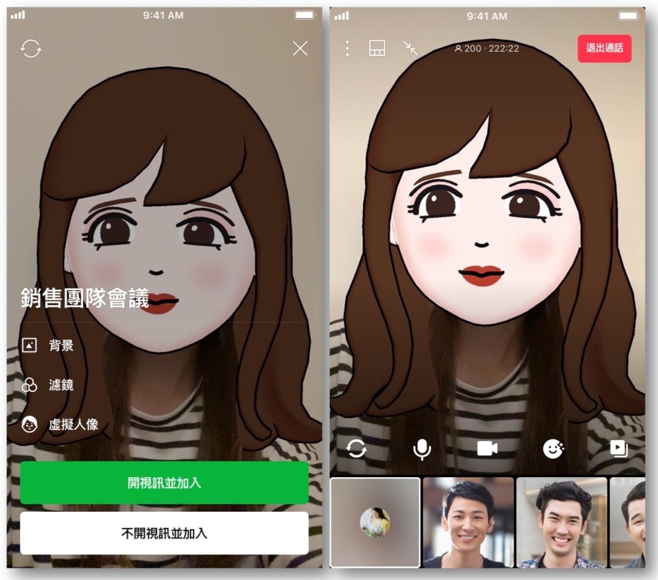 視訊可換Q版頭像!LINE更新4大功能,iOS還多了這個超實用功能