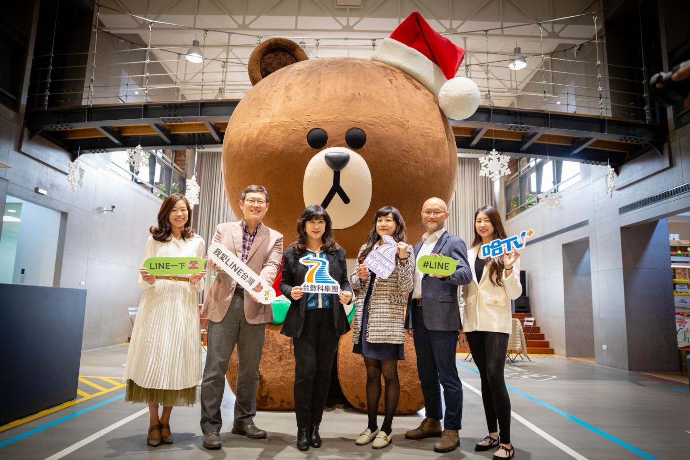 台數科砸3.8億成LINE TV最大台資股東!攜手串起自製節目、新聞和購物三大面向