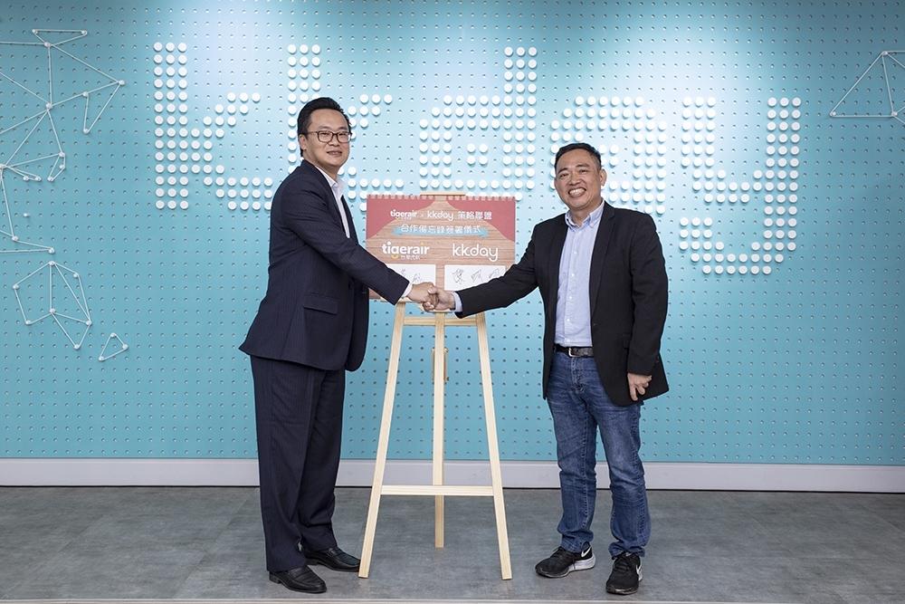 「我們結婚了!」KKday與台灣虎航簽訂MOU,第一檔深度合作推「買泡湯券送來回機票」