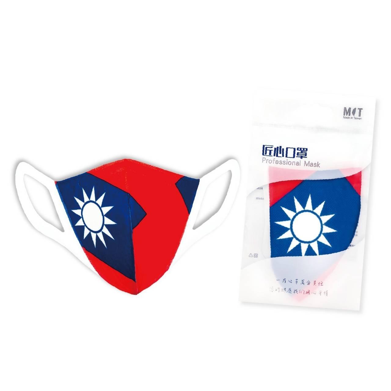 家樂福國旗、小雛菊口罩24日開賣!本土確診首例出現,搶口罩潮再現?