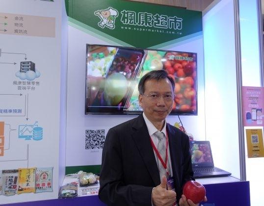 圖4-台灣楓康超市部主管資深經理林明圖認為,從心出發,以人為本,科技可以讓服務更有溫度。圖片來源:郭