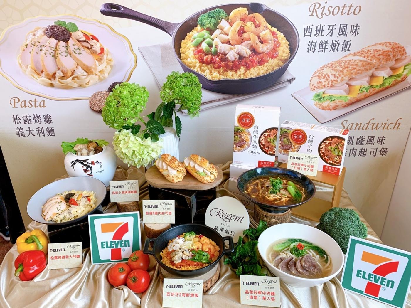 小七攜手晶華推聯名鮮食!超商賣最好的麵、飯品項,如何再衝業績漲3成?