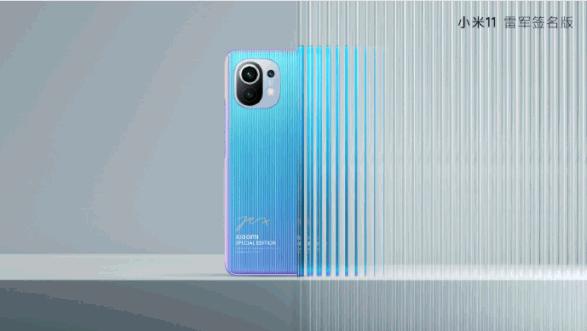 低調超車iPhone登全球第三大品牌!小米揭曉第一支搭載Snapdragon 888處理器的小米11