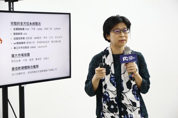FC-Talks-產業沙龍_2020-05-21_侯俊偉攝影_-38