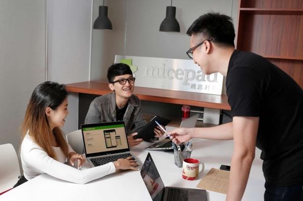 內文Micepad-App成為公司內部管理最佳工具文末