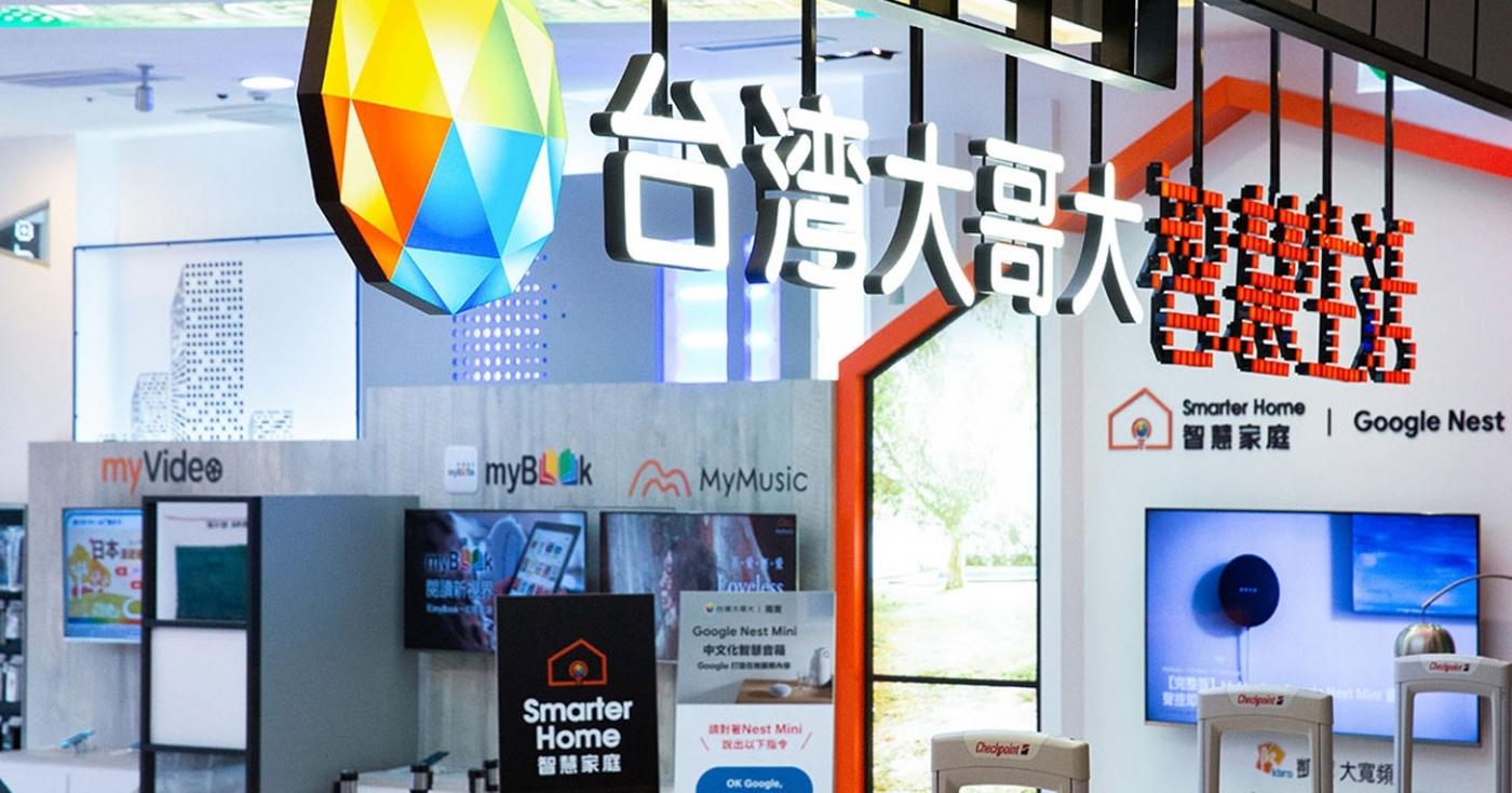 台灣大9萬支手機遭植入惡意程式,官方:全面召回、協助軟體升級