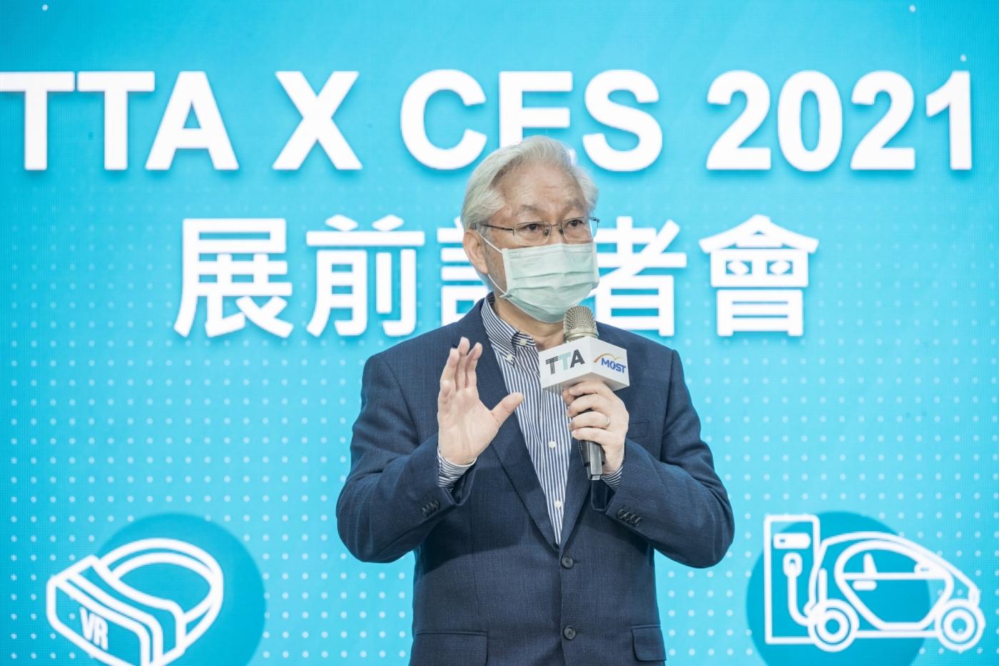 【CES 2021】迎戰全面線上化!科技部攜100家台灣新創,打造全VR的線上場館