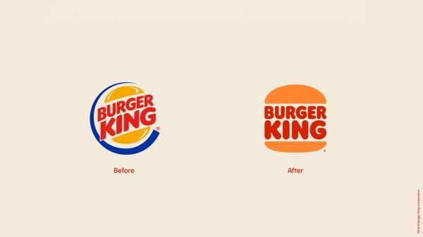 漢堡王新logo_02.jpg