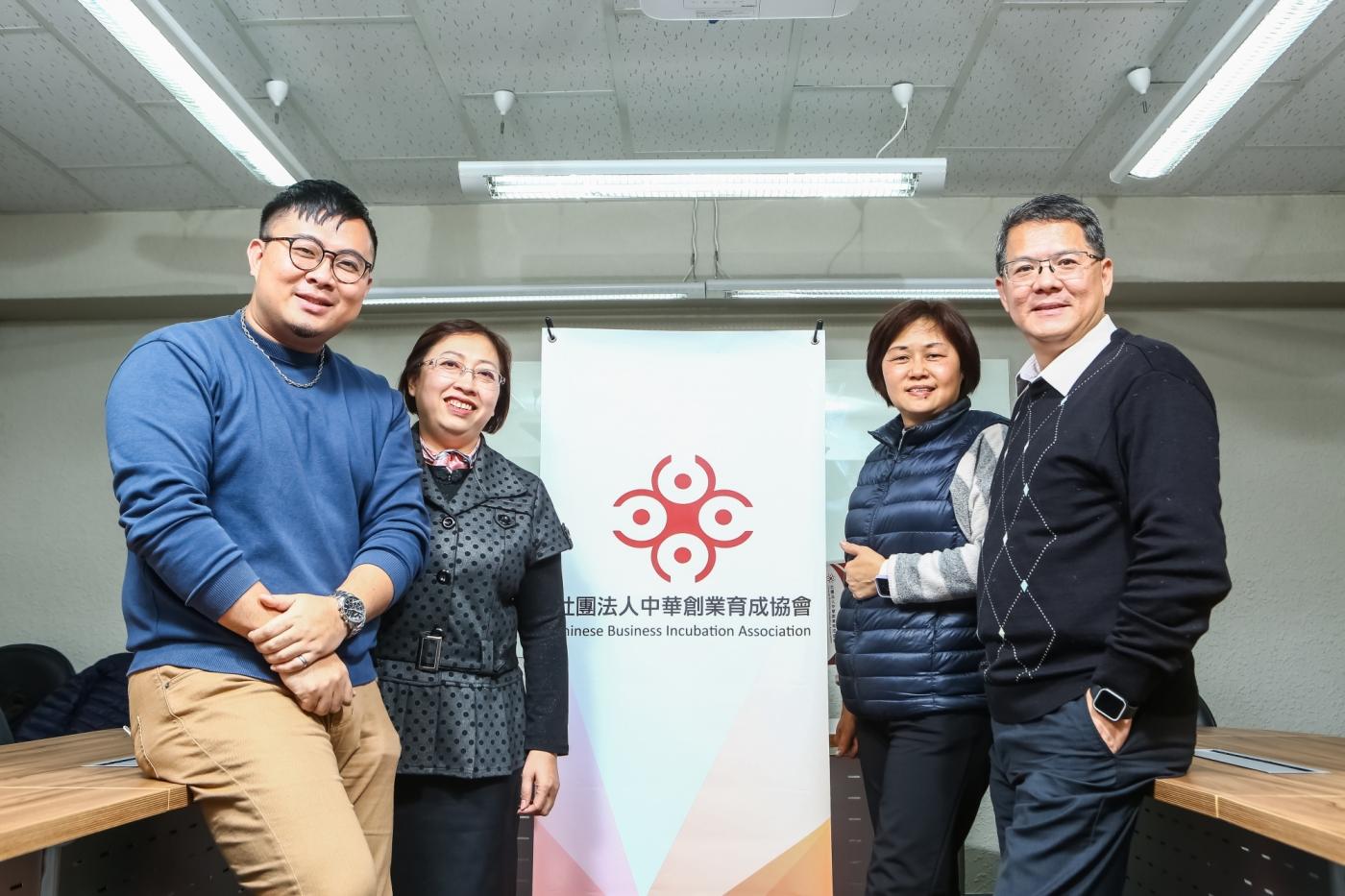從台灣到國際,特色化創育網絡加速台灣新創能量