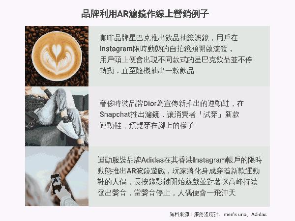 infogram_1063_cht.png