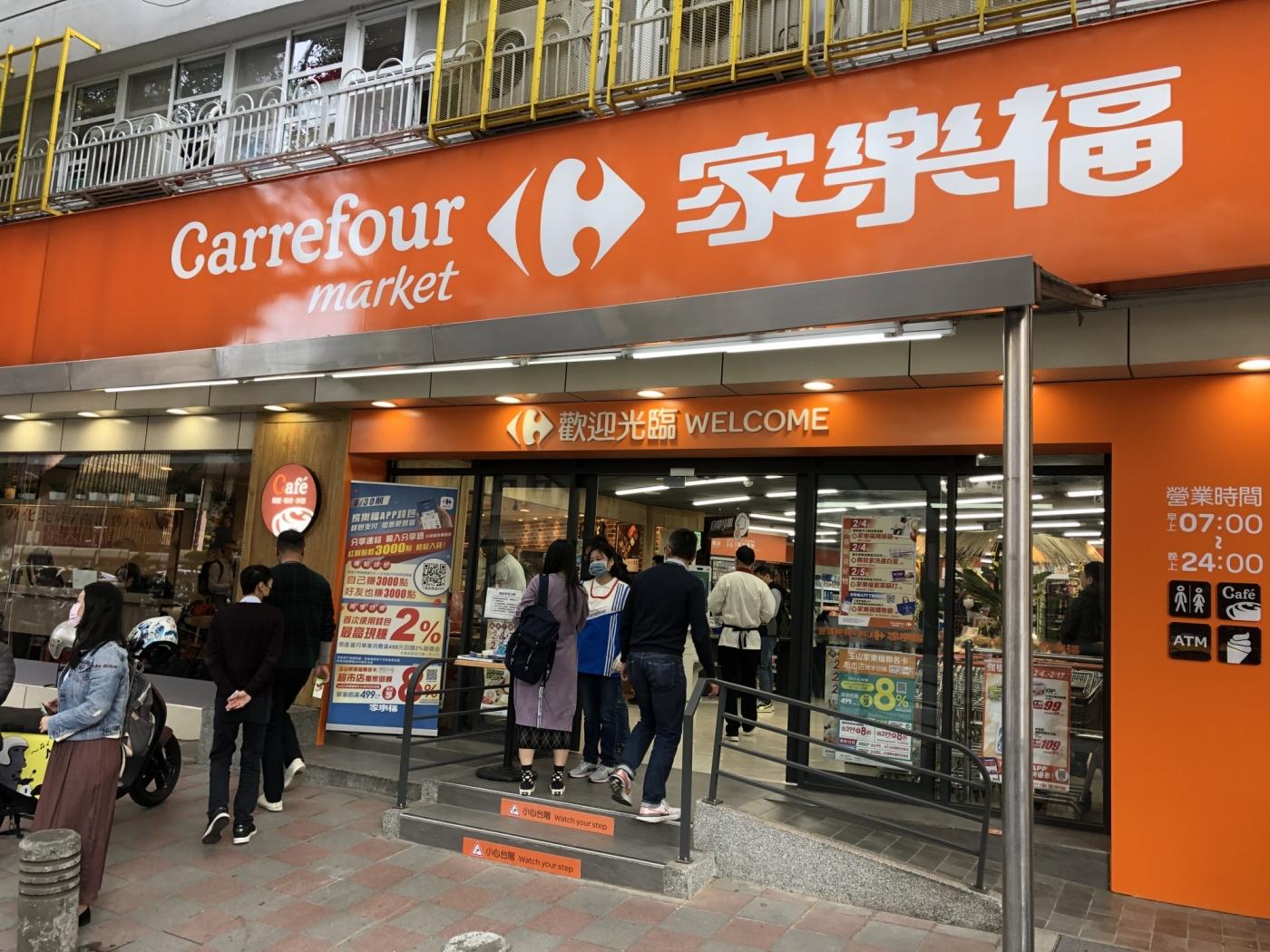 頂好改裝的首間家樂福超市開幕,賣現做便當、還有休憩區!未來還要如何展店?