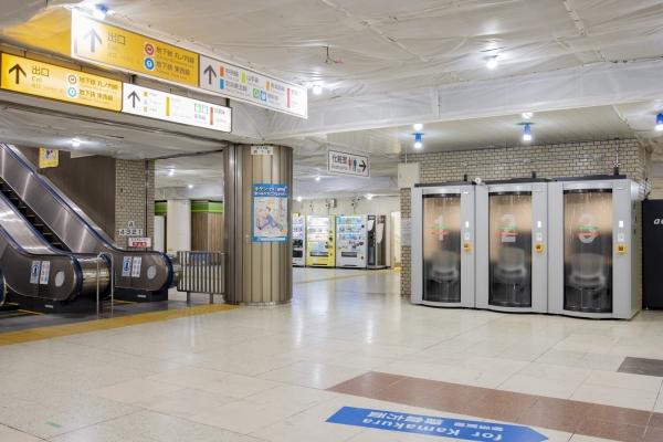 JR東日本車站辦公室(STATION WORK)