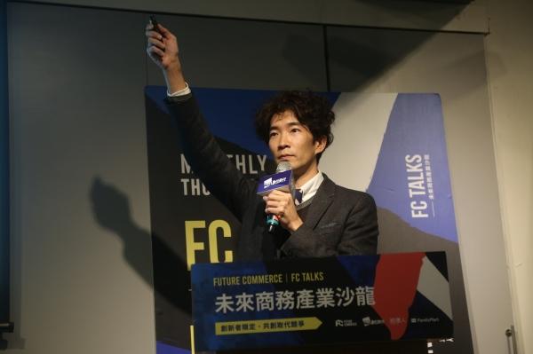 FC Talks #15 超級會員