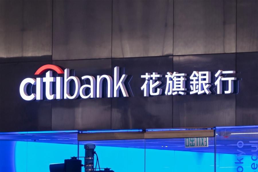 Citibank花旗銀行