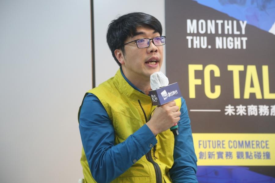 網絡新經濟:電子商務 X 會員 X 門店物流整合戰_MiTCH執行長吳德威