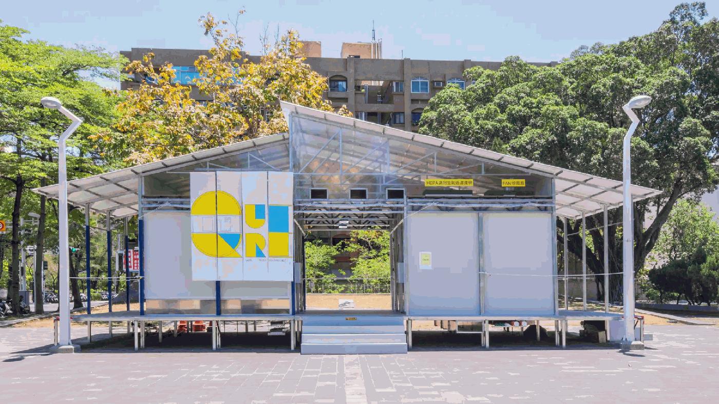 病床不夠用?移動式負壓隔離病房「QurE」:3 天內快速搭建、建材還能拆解回收再利用