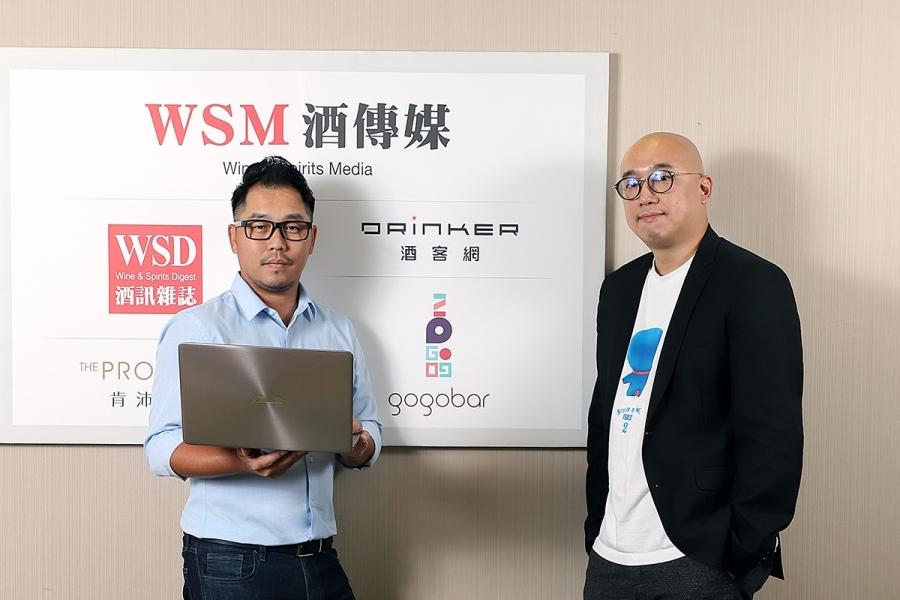 Gogobar酒快送_執行長吳志彥(左),技術長李紹傑(右)一起攜手合作