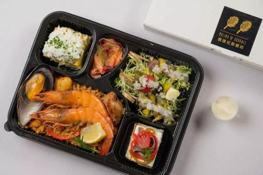 慕舍酒店西班牙餐廳 Molino de Urdániz 推出星級外帶餐盒。