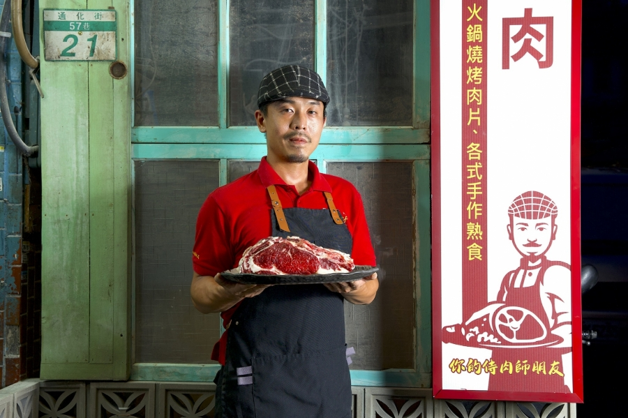 第一牛肉侍肉師01