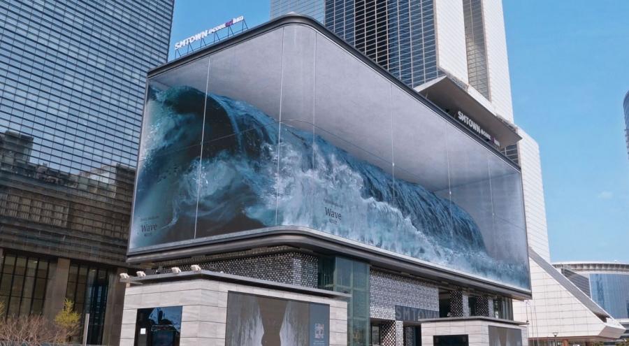 南韓多媒體設計公司 d'strict 公共藝術影象「WAVE」