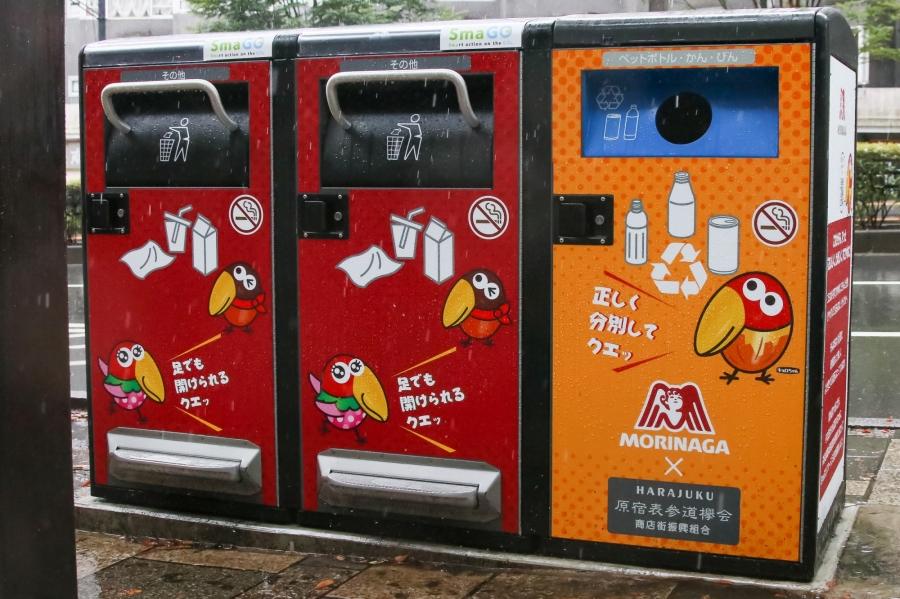 森永製菓與BigBelly合作,在表參道裝設智慧垃圾桶。