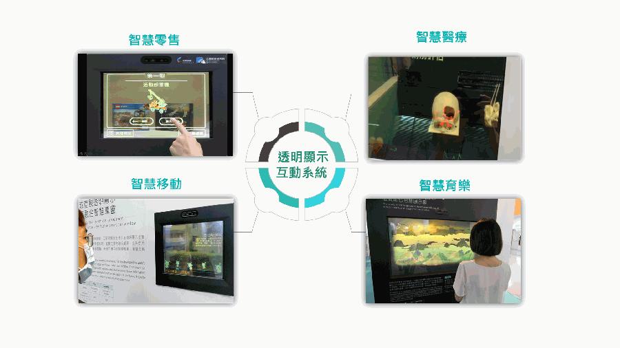 2.圖說:工研院電子與光電系統所陳冠廷研發副組長.png