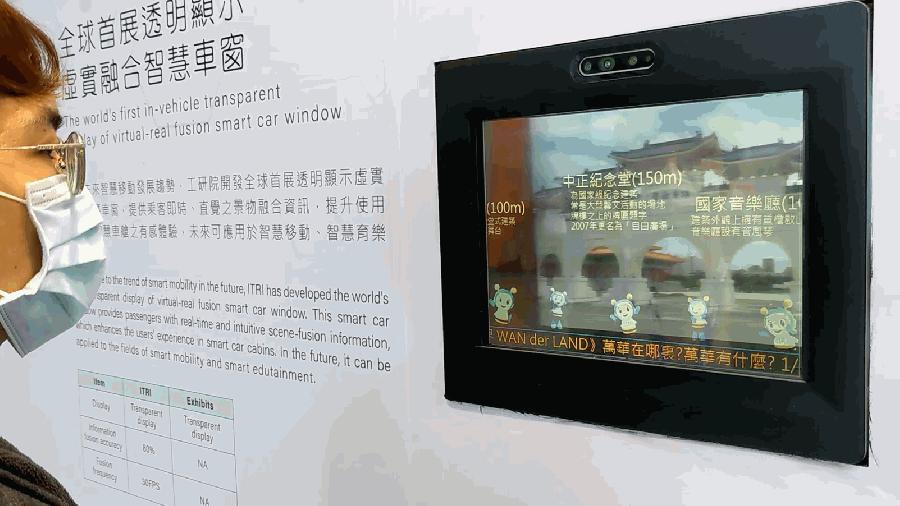6.圖說:透明顯示觀光導覽統,坐車觀光認識景點更方便.png