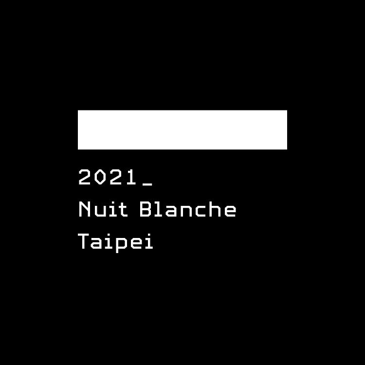 2021白晝之夜.jpg