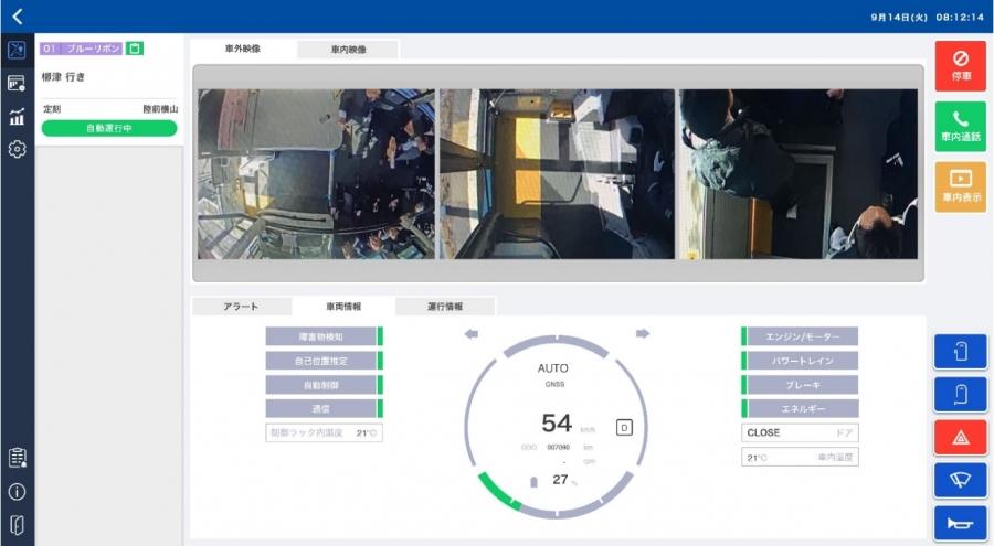 JR 東日本氣仙沼線BRT自動駕駛試駕