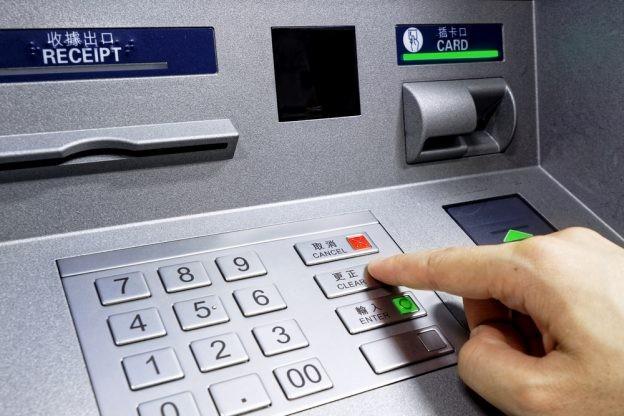 [9/21新增瑞興銀行聲明] 銀行 ATM 使用盜版作業系統?除了版權不合法,安全問題更可怕