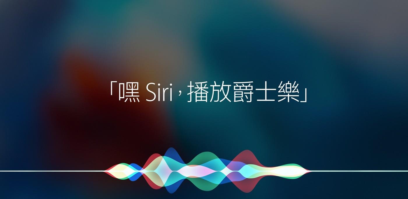 蘋果新專利:Siri 將能設定「暗語」,並辨識主人的聲音
