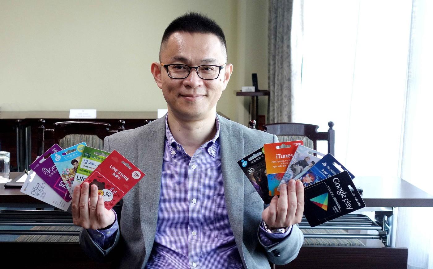 東森集團砸千萬投資,10月推「東森購物禮物卡」打造品牌虛擬貨幣