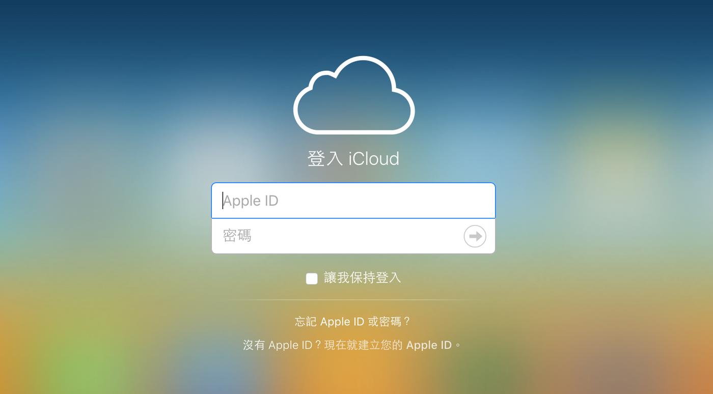 傳蘋果將整合Siri、iCloud、Apple Pay等業務,打造全新雲端服務團隊