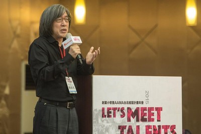 全球新創觀點匯聚台北 「新創的世界冒險」倒數兩天!