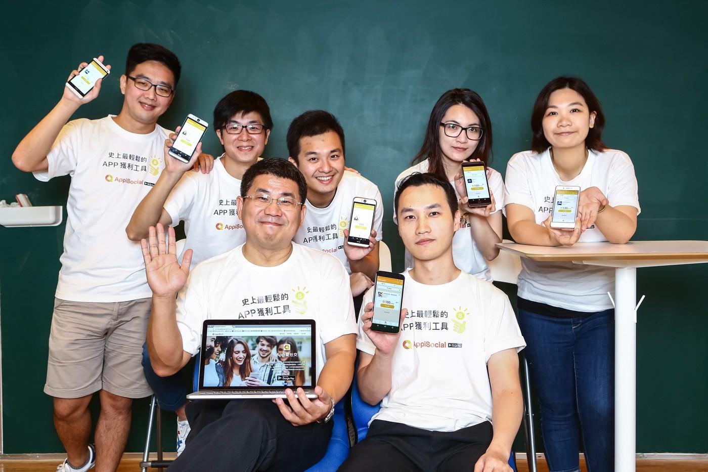 [Meet創業之星]C2B+社交+金融科技,AppiSocial顛覆行動廣告推廣模式!