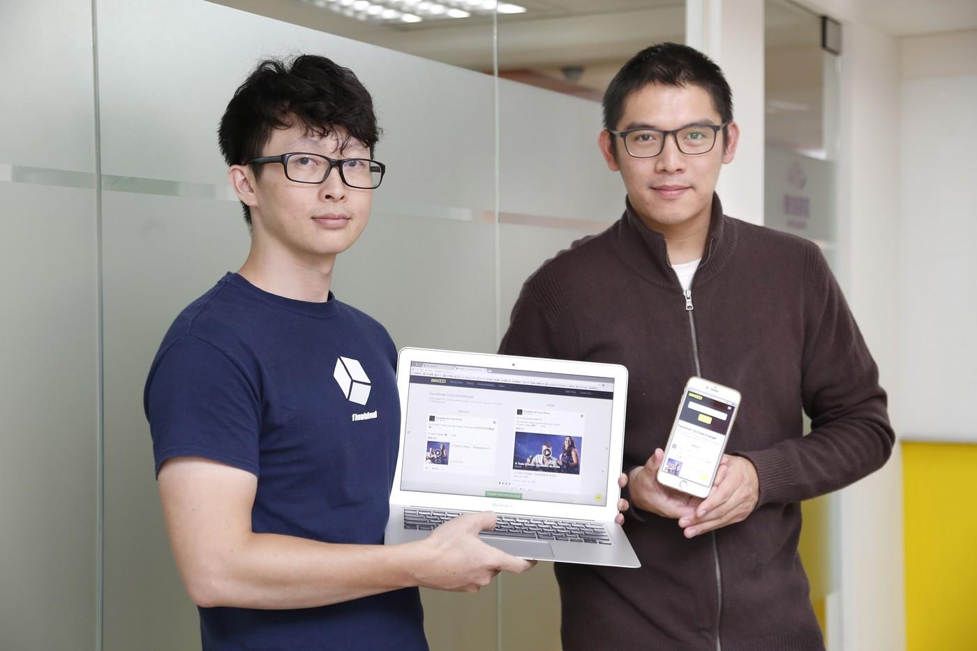 [Meet創業之星] 社群經營利器!PicSee首創客製化分享畫面及標題