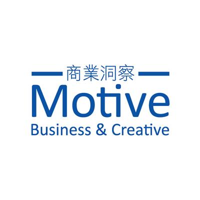 Motive商業洞察