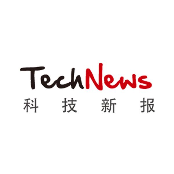 科技新報 Technews