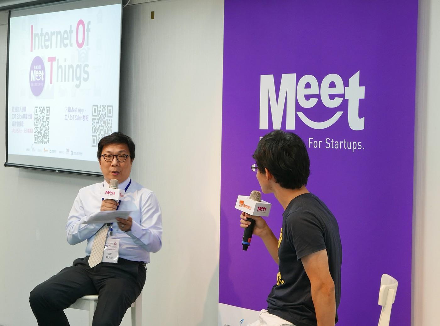 [Meet Iot Salon #08] 智慧商務與物聯網如何運用大數據?這些台灣新創是這樣做的!