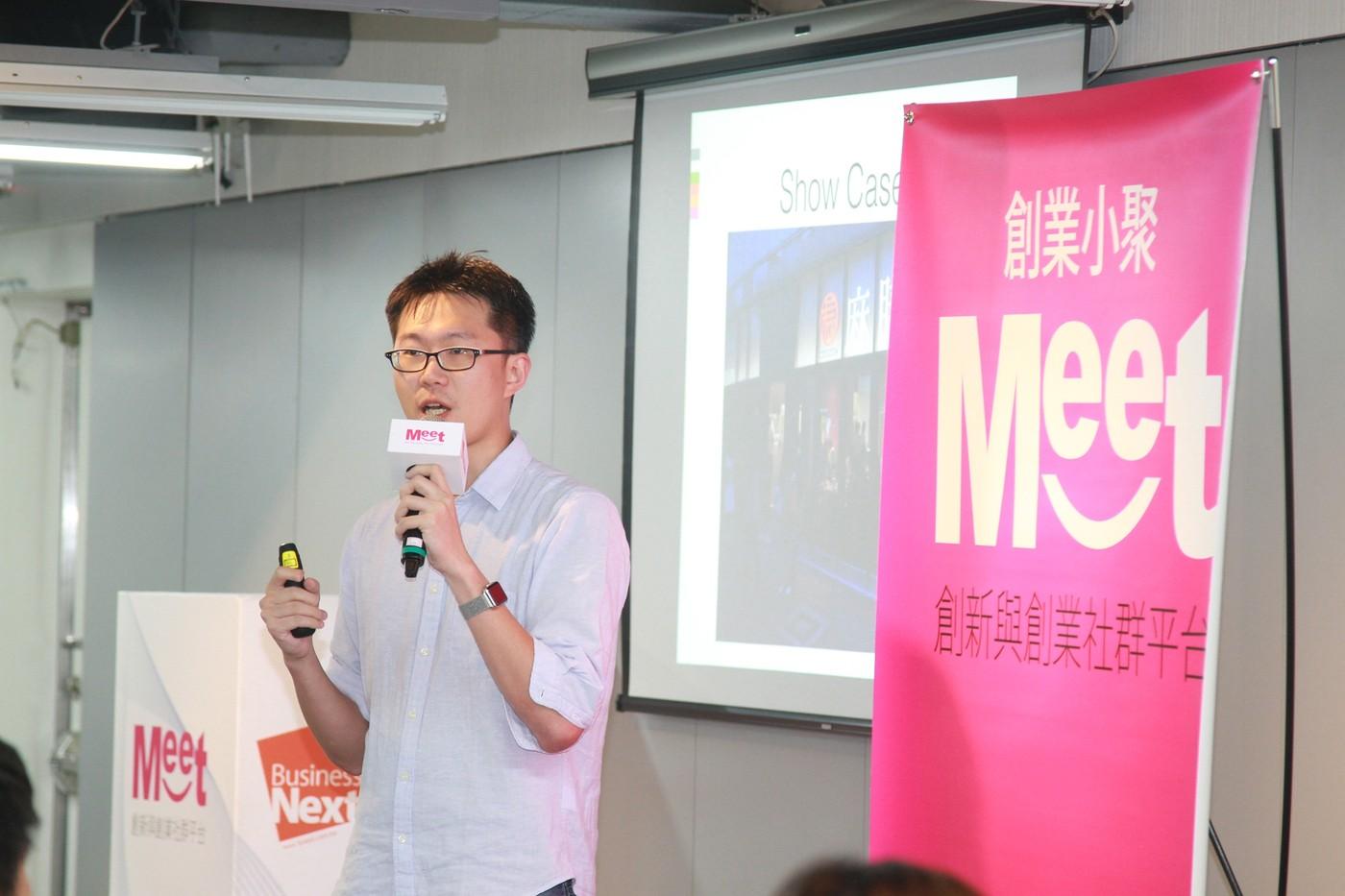 三年創業突破1,500間餐廳客戶,台灣本土團隊iCHEF學到的 10 大創業感悟